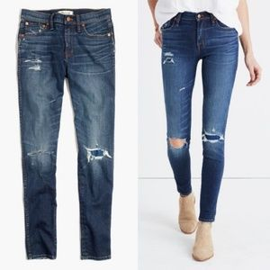 "🎀Madewell || 9"" High Rise Ripped & Patched Skinny"